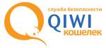 Служба Безопасности Qiwi