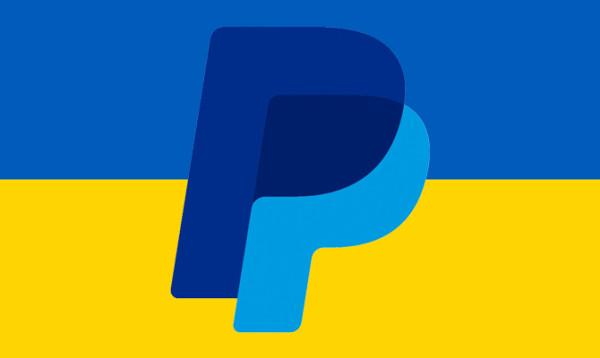 Почему PayPal не спешит в Украину?
