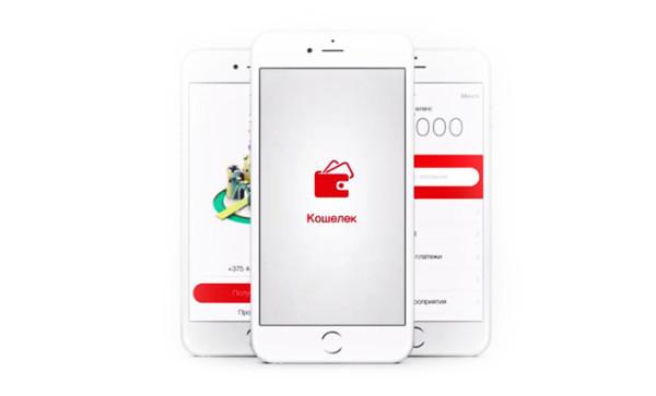 Электронные транзакции через МТС: активный старт – удобны платежи