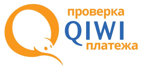 Отслеживание статуса платежа, проведенного через Qiwi