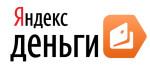 Безопасное использование кошелька Яндекс.Деньги