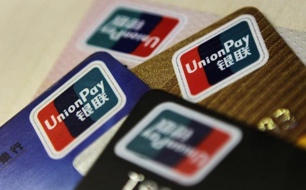 UnionPay шагает по планете: 40 млн. мерчантов – это успех, но не предел!