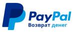 Возврат перевода через систему PayPal