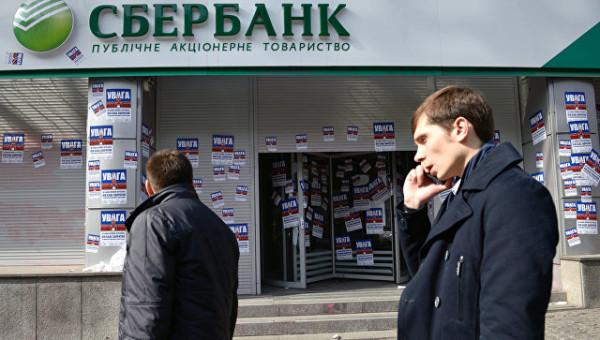 НБУ огласил вердикт: санкциям против банков с российским капиталом быть!
