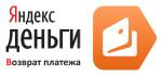 Аннулирование и возврат платежа в системе денежных переводов Яндекс.Деньги