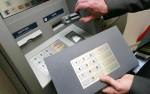 В Европе обезврежена банда взломщиков банкоматов