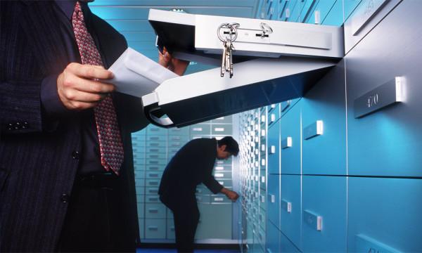 Охрана личной информации современным законодательством
