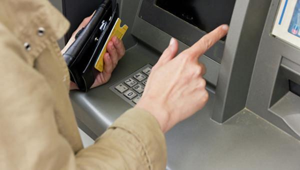 Пять способов распознать взлом банкомата
