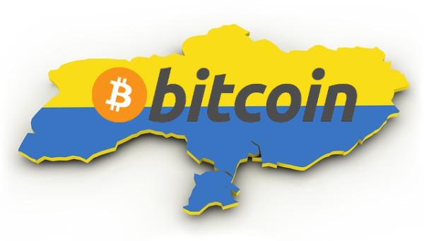 Криптовалюты в Украине: что скажет Верховная Рада?