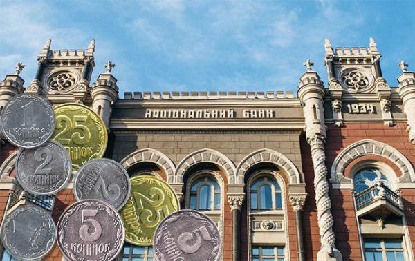 НБУ планирует сэкономить миллионы, запретив чеканку «мелочи»