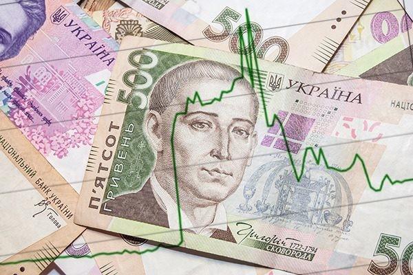 Нацбанк проинформировал украинцев о причинах инфляции
