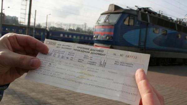 Безналичные платежи в железнодорожных кассах Украины