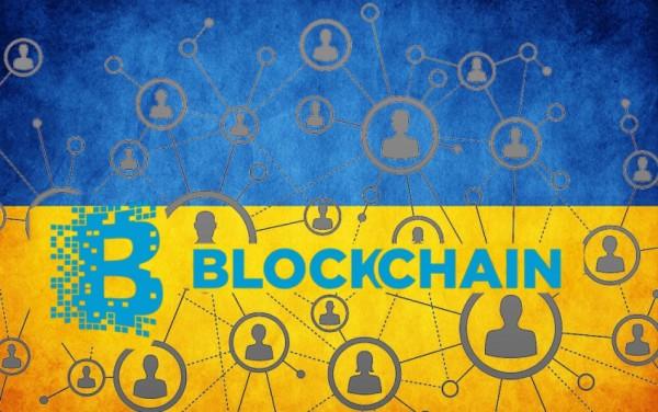 Прогрессивные блокчейн-разработки вывели Украину в мировой ТОП