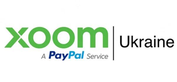 Модель Cash Pickup от PayPal внедрена в Украине