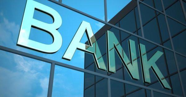 Нацбанк опубликовал список самых устойчивых украинских банков